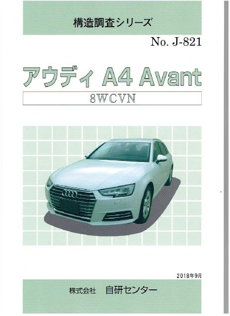 自動車販売業を憧れの職業に! | 菊谷 聡 |本 | 通販 | …